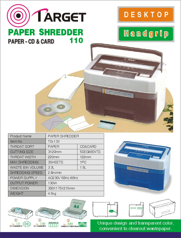 Central Stores || Products - Target -- Paper Shredder